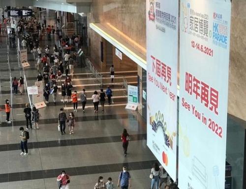 PetMOD® arrives to Hong Kong!